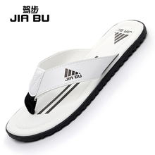 Summer flip flops men's outdoor beach shoes Korean anti slip casual sandals men's fashion wear