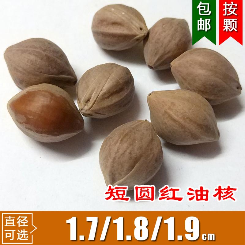 Разные сувениры из косточек фруктов Артикул 614521558616
