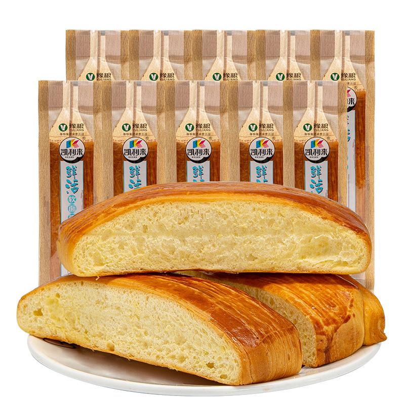 【凯利来】手撕长条软面包800g