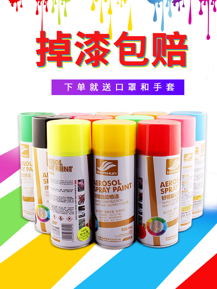 High temperature resistant 400 degree metal antirust paint special white self spraying 1000 coating for household fire-proof radiator