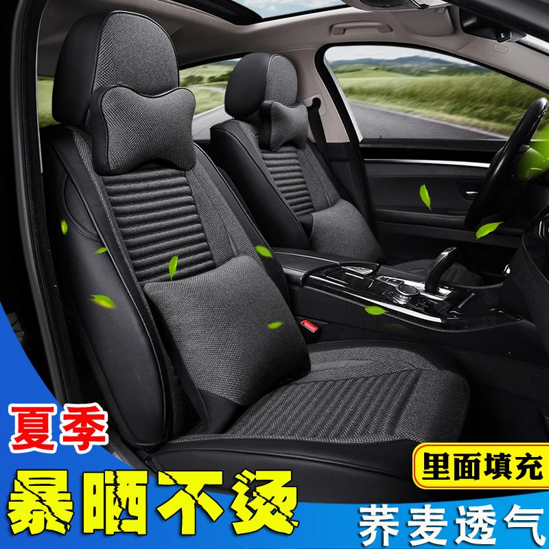 新款现代ix23ix35领动索纳塔2018新款汽车坐垫四季通用座垫套