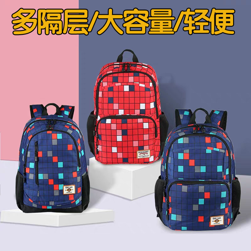 Bunny Rabbit schoolbag for middle school students fashion printed backpack for middle school students light and large capacity backpack for high school students