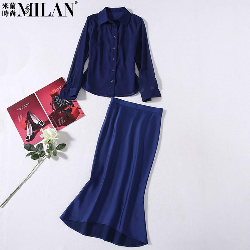 梅根王妃同款套装裙女2020早秋新款气质蓝色长衬衫包臀鱼尾半身裙