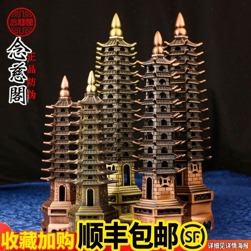 Статуэтки башни Вэньчан Артикул 539945705789