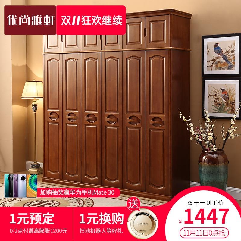 中式衣柜实木组装卧室经济型三四五六门衣橱三开门木质家用家具
