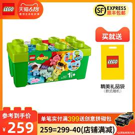 LEGO乐高得宝系列10913 中号缤纷桶大颗粒拼搭积木玩具 1月新品