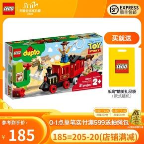 LEGO乐高得宝系列10894 玩具总动员火车大颗粒拼搭儿童积木玩具