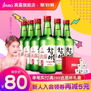 韩国真露新竹炭烧酒女士微醺原味非清酒20.1度360ml*6瓶原装进口