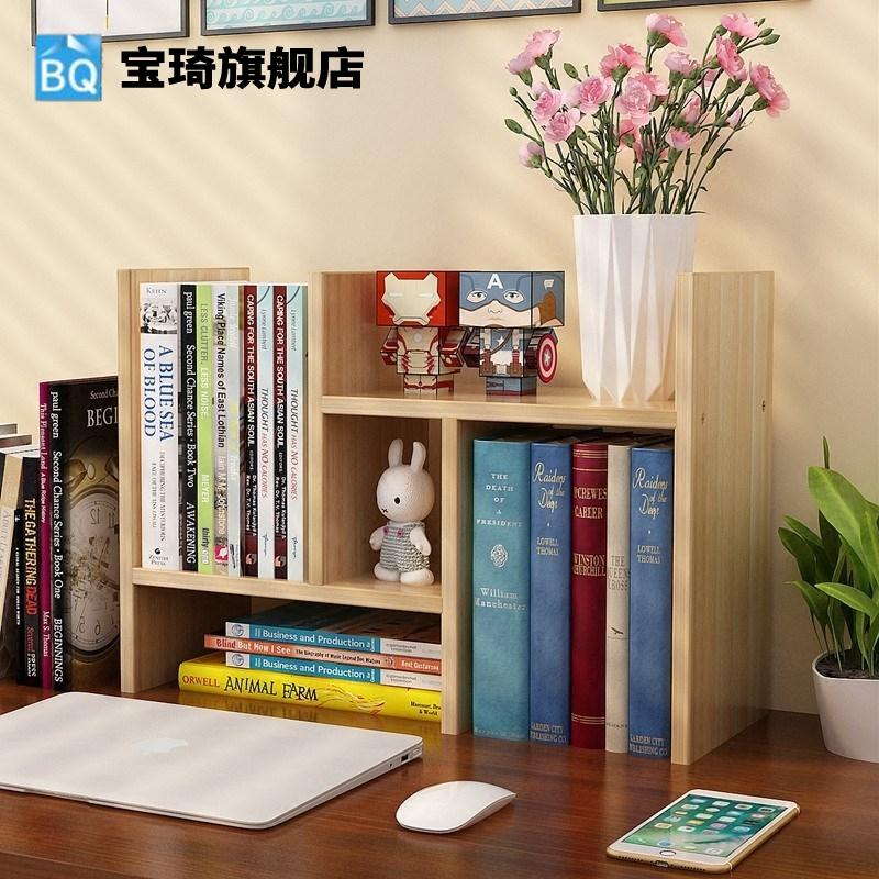 简易办公室书桌上的小型书架多层电脑木质放书置物写字台架子桌面36.80元包邮
