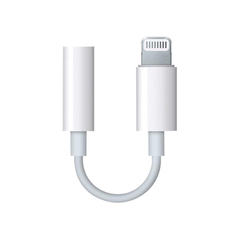 苹果7原装耳机转接头iphone7plus转接线8充电听歌7p转换器线X七支持网银U盾K宝