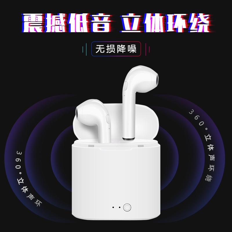 影巨人第二代苹果x/iphonex无线耳机华为无线运动蓝牙耳机男女迷你入耳式oppo耳塞式开车双耳跑步小米mini