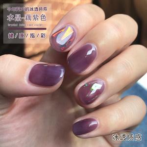 冰透藕紫色甲油胶2019年新款小红书流行色水晶紫光疗胶美甲店专用