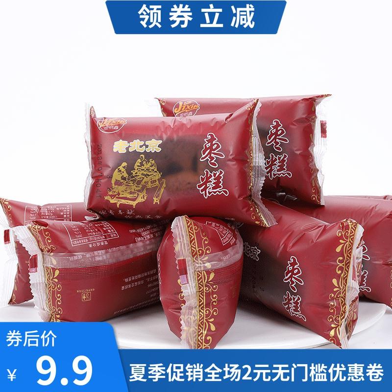 枣糕老北京红枣面包整箱早餐传统蛋糕小吃休闲食品糕点零食点心