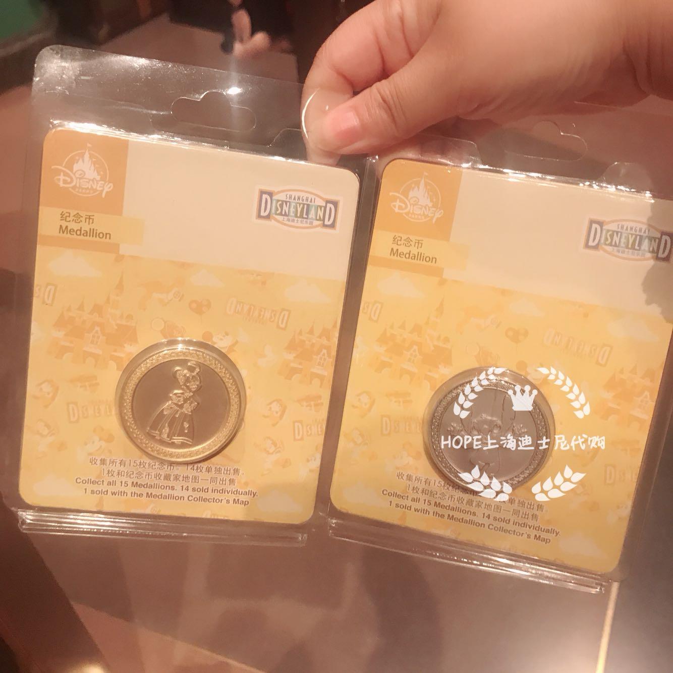 Монеты из недрагоценных металлов Артикул 597215725940