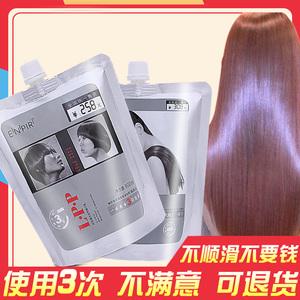 LPP发膜护发素倒膜膏营养水疗spa头发护理理发店专用修复改善毛躁