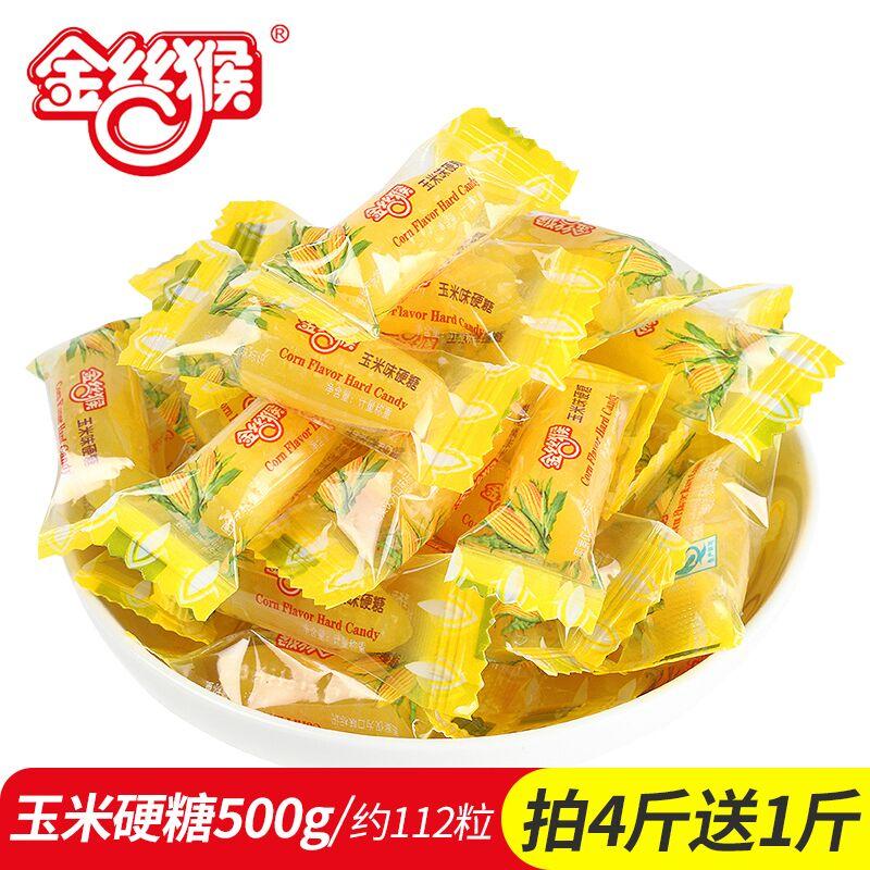 金丝猴玉米硬糖软糖散称500g婚庆结婚喜糖水果味年货糖果零食4送1