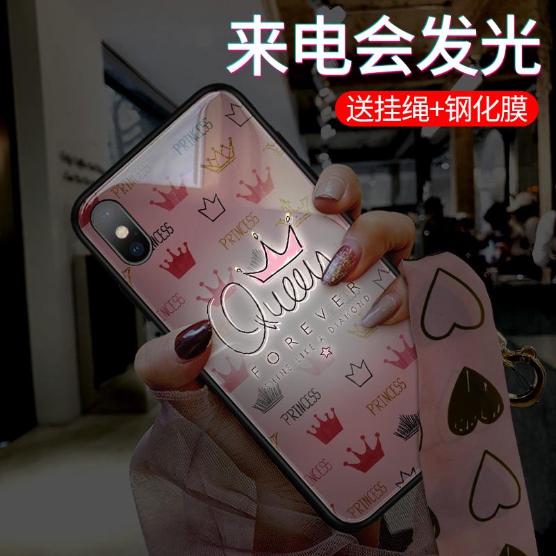 12月01日最新优惠抖音同款苹果x iphonex超薄手机壳