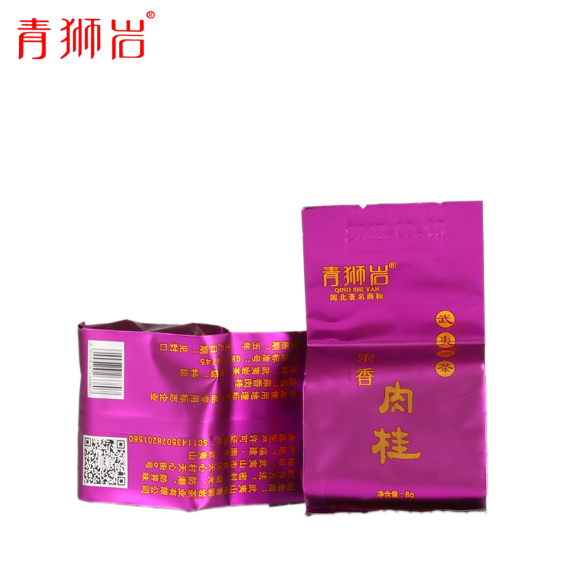[qingshiyan] fruit cinnamon tasting pack 48g, we only make the old brand of Dahongpao Tianxin Village
