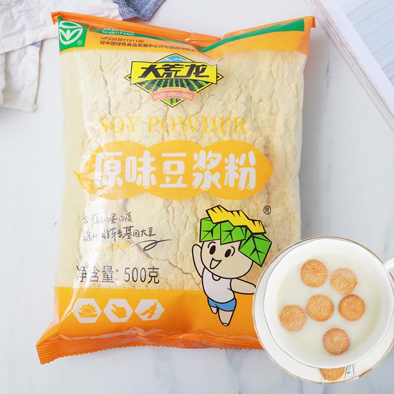 大荒龙原味豆浆粉东北非转基因大豆粉绿色食品500克豆粉