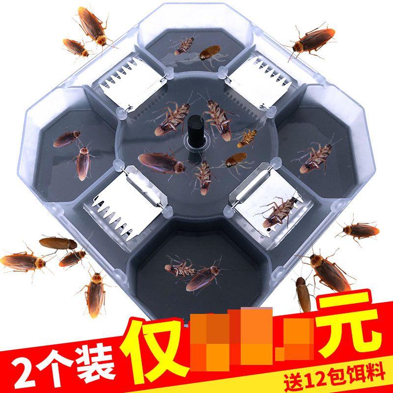 强力物理诱捕器蟑螂药诱饵家用蟑螂捕捉器防蟑螂蟑螂盒日本杀蟑放