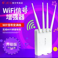 Беспроводной wifi сигнал увеличение увеличить устройство сеть получить в продолжать универсальный ключ противо Rub украсть трещина пароль артефакт