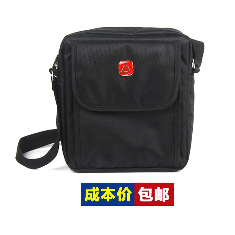 Ali mens business shoulder bag sports messenger bag briefcase flat iPad bag waterproof Oxford cloth bag