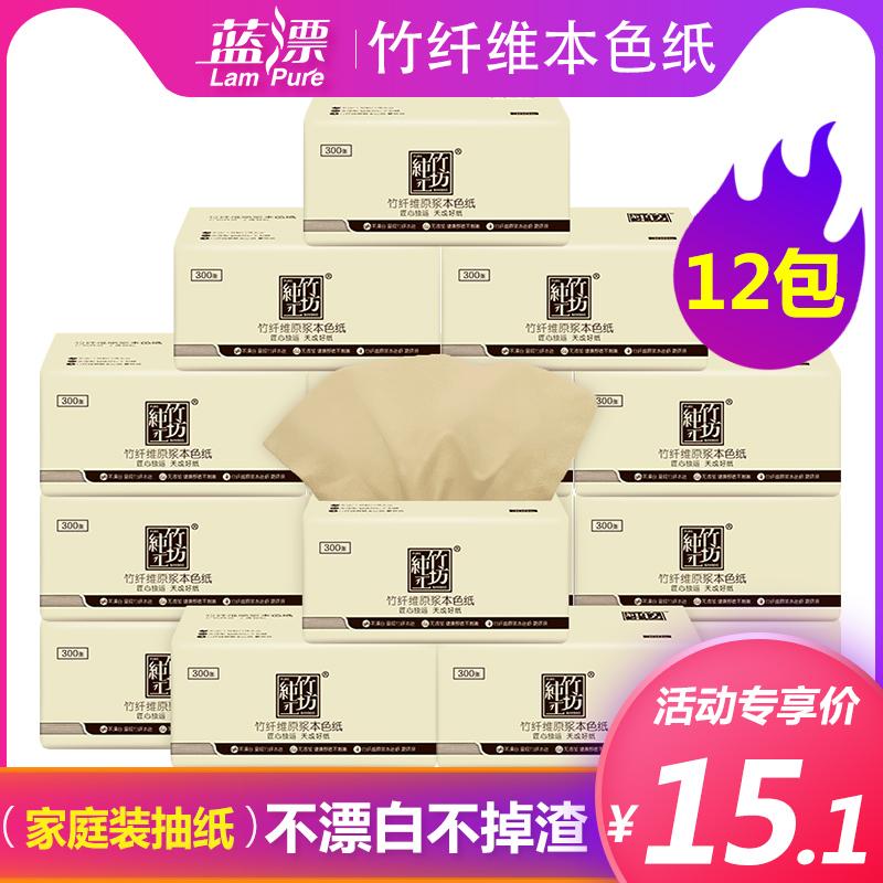 纯竹工坊竹浆本纸巾批发家用12包整箱卫生抽纸家庭装餐巾纸实惠装