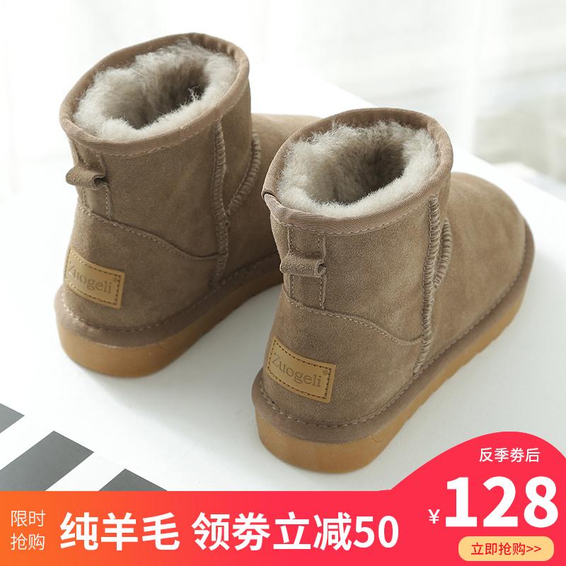 雪地靴情侣女皮毛一体2019新款冬季学生短靴妈妈加厚大码男保暖鞋