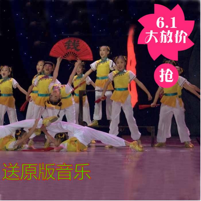 17秒杀新款儿童民族演出服男女童书童表演服赵钱孙李舞蹈服装汉族
