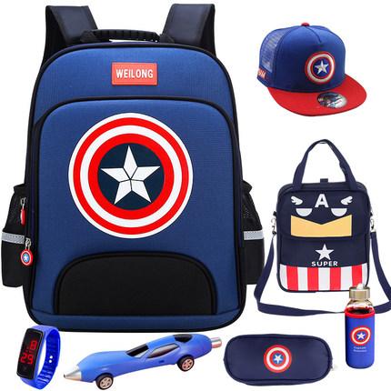 美国队长小学生男孩1-3年级书包