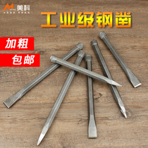 Chisel flat head Sharp chisel masonry chisel cement steel brazing stonemason broken stone tool chopper fitter Big chisel flat