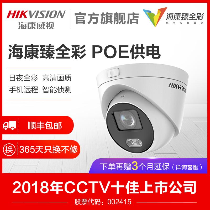 Веб-камеры Артикул 580237539866