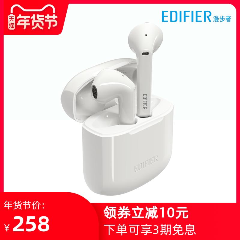 EDIFIER/漫步者 LolliPods无线蓝牙耳机真无线双耳入耳式耳塞运动
