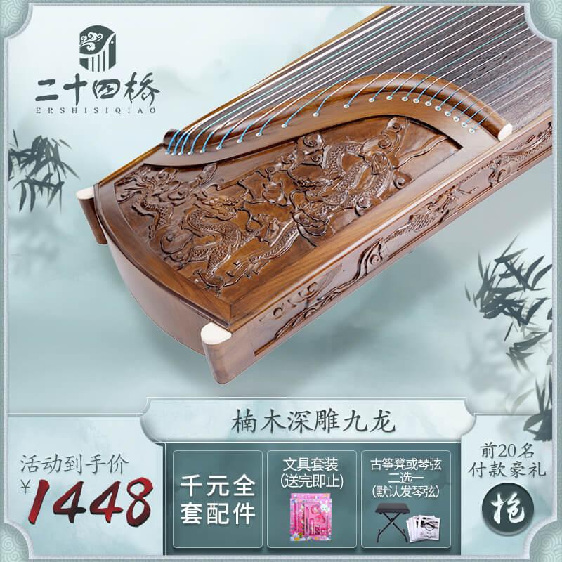 Традиционный китайский инструмент Гучжэн Артикул 3968382505