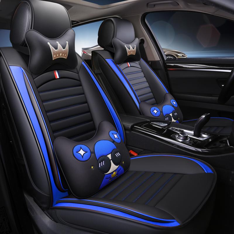 汽车坐垫卡通四季通用座套全包车内用品座椅套车座垫车子冬季坐套