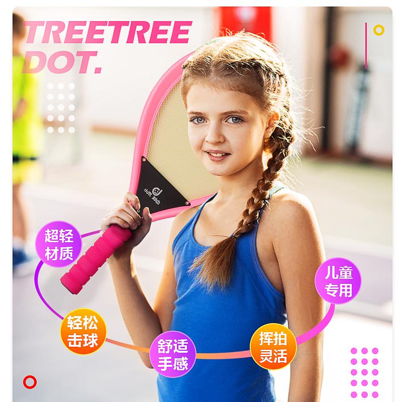 Спортивные игрушки для детей Артикул 599639162099