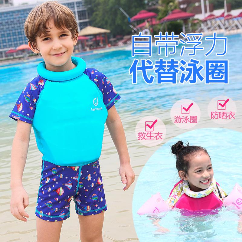 儿童浮力泳衣女孩连体游泳衣男宝宝浮力泳衣漂浮游泳装备儿童泳衣