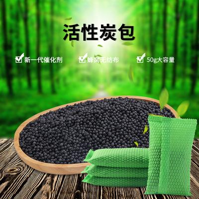 Активированный уголь Артикул 602868631896