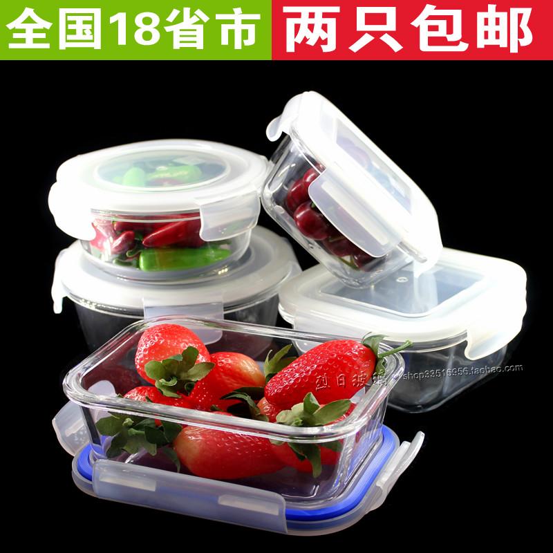 鋼化玻璃保鮮盒可微波飯盒菜盒密封盒便當盒餐盒冰箱存儲盒留樣盒