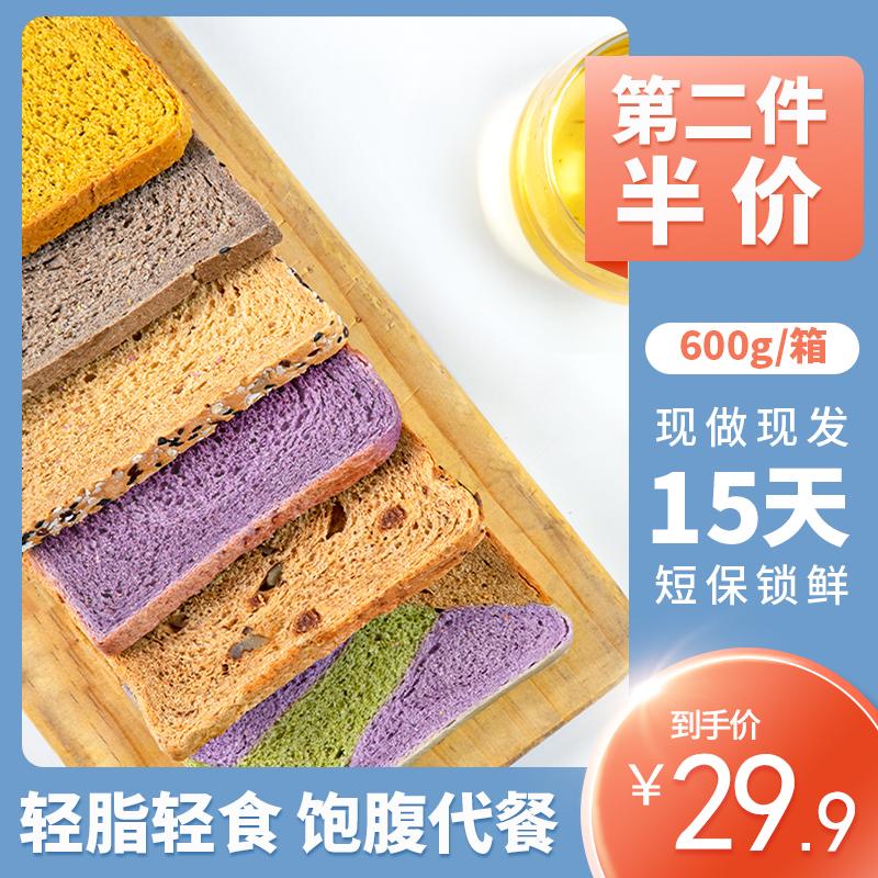 七年五季全麦面包切片粗粮无糖无油600g
