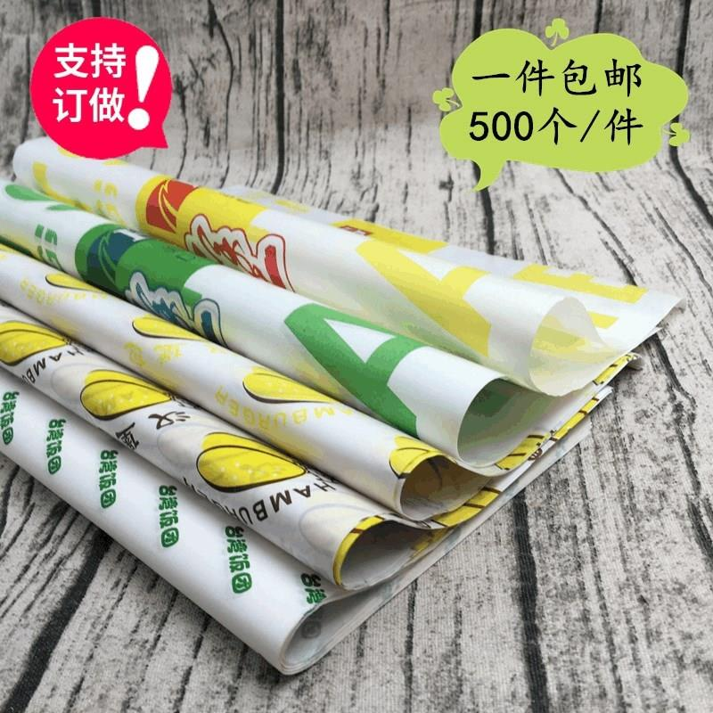 Packaging bag rice ball packaging paper disposable take out bag triangle rice ball paper sushi packaging paper box fresh