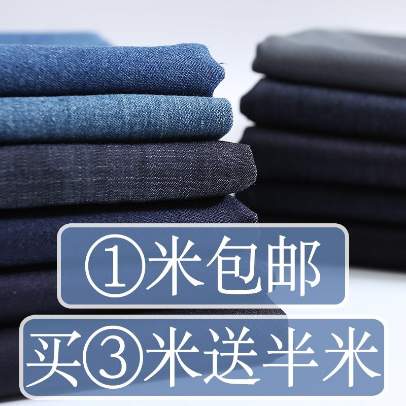 Thickened autumn and winter high-grade cotton wash elastic denim pants summer thin shirt dress cloth.