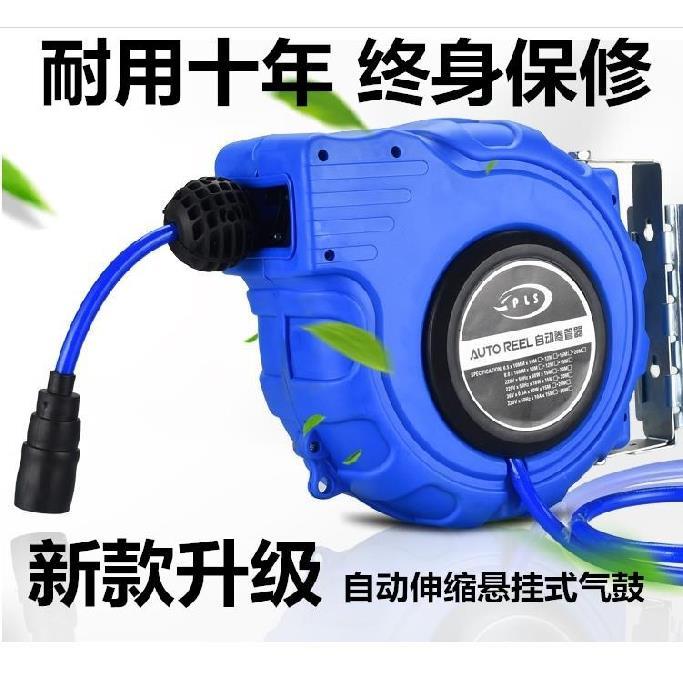 收縮氣管自動卷管器伸縮木工洗車店迷你型補胎懸掛式卷盤耐用氣鼓