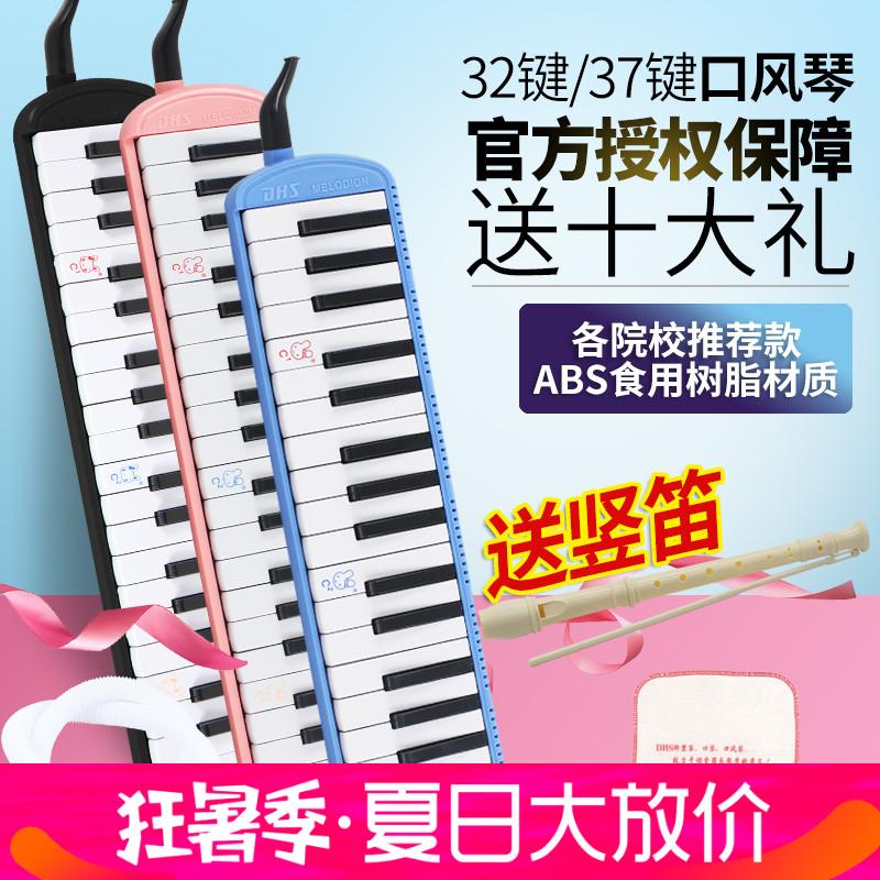 Органы рта студента 32 органа рта 37 детские Начинающие студенты используют население для обучения фортепиано