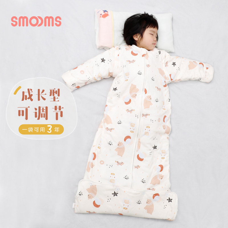 Simeng baby sleeping bag spring summer childrens thickened baby pure cotton childrens anti kicking childrens growing sleeping bag