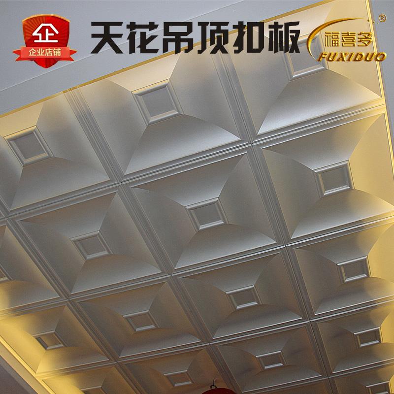阻燃天花板集成吊顶环保厨房吊顶欧式天花板扣板集成模块抗油吊顶