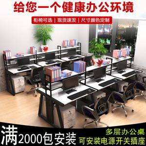 人气办公桌椅2二4四6六8八10十多人位电脑组合家具工作室职员工位