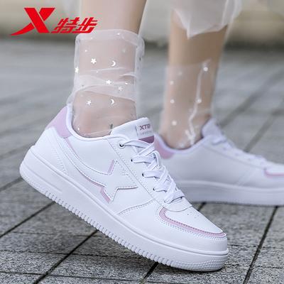特步女鞋板鞋2021秋冬新款小白鞋官方旗舰店鞋子正品秋季运动鞋女