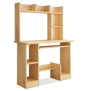 電腦枱式桌家用實木學生帶書架的寫字書桌組合書櫃書桌一體簡約