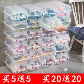 透明鞋盒鞋子收纳神器整理箱装鞋柜抖音鞋柜宿舍收纳省空间